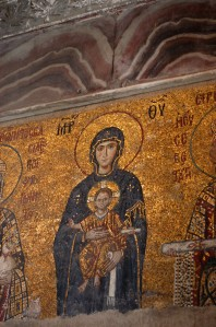 Golden Mosaic in the Hagia Sophia--sparkly!